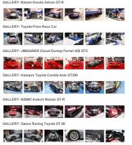 2012 Tokyo Auto SalonCoverage