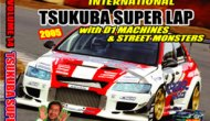 Video Option Special Legend Of TSUKUBA SUPER LAP